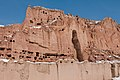 Bamyan, A province in the eye of a storm 130228-A-GH622-175.jpg
