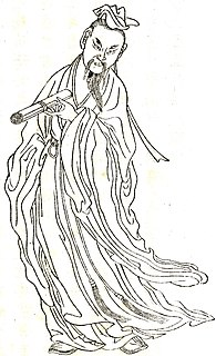 Ban Gu, 1st century AD Chinese poet, historian, and compiler of the Book of Han
