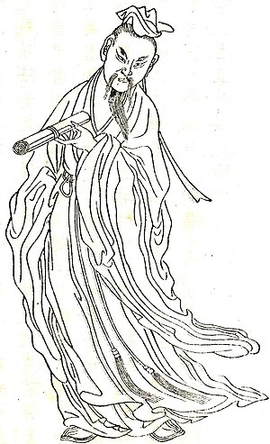Ban Gu - Ban Gu, 1st century AD Chinese poet, historian, and compiler of the Book of Han