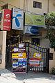 Bangalore Tech stores November 2011 -10.jpg