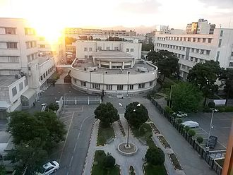 Central Bank of the Islamic Republic of Iran - Former building of Iran's Central Bank