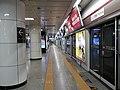 Banwoldang station platform 20180522 091520.jpg
