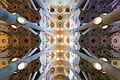 Barcelona - Sagrada Familia - Ceiling - 2016.jpg