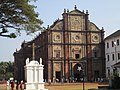 Basilica of Bom Jesus, Old Goa, India.JPG