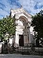 Basilique Saint Martin de Tours, façade.jpg