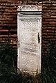 Bauinschrift, CIL XIV, 04319, Forum der Korporationen.jpg