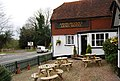 Beer Garden, Abergavenny Arms, Frant - geograph.org.uk - 1272573.jpg