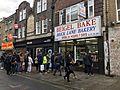 Beigel Bake, Brick Lane (33936265604).jpg