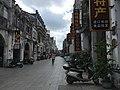 Beihai Old Town View 3.jpg