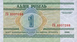 Belarus-2000-Bill-1-Reverse