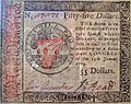 Benjamin Franklin nature printed 55 dollar front 1779.jpg