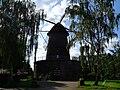 Bergheimer Windmühle Vorderseite 7.JPG