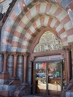 Berkshire Athenaeum - Berkshire Athenaeum, entry to 1876 building