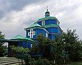 Beryslav cossack church.jpg