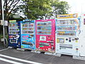 Beverage vending machines in Akita City.jpg