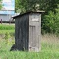 Biala-Podlaska-19KJUURZ-outhouse.jpg