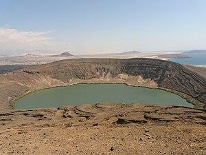 Balhaf - Bir Ali crater in Balhaf.