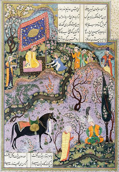 File:Bizhan Shahnameh Met 1970.301.42 n02.jpg