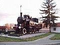 Bjelovar - Stara Lokomotiva - panoramio.jpg