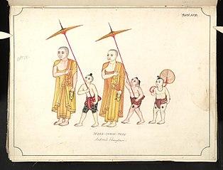 Yahan Chwa Thee. Rahan's procession