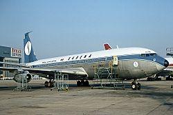 המטוס מהאירוע בנמל התעופה הית'רו, ביוני 1976