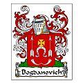 Bogdanovich 7-114.jpg