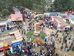 Ekushey Book Fair - Ekushey Book Fair ground as seen in 2011