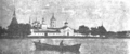 Book illustrations of Orthodox Russians Monasteries page 125 ill 1.png