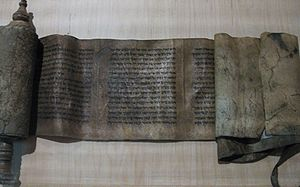 The Book of Esther from the 13th or 14th Centu...