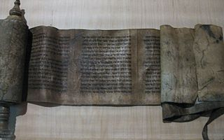 Book of the Hebrew Bible and the Christian Old Testament