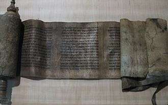 Book of Esther - A 13th/14th-century scroll of the Book of Esther from Fez, Morocco, held at the Musée du quai Branly in Paris. Traditionally, a scroll of Esther is given only one roller, fixed to its lefthand side, rather than the customary two.