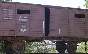 Boxcar monument Yad Vashem (2)