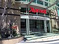 Brisbane Marriott Hotel Entrance.jpg