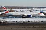 British Airways, G-ZBKO, Boeing 787-9 Dreamliner (39355311620).jpg