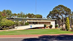 Broomehill shire offices, 2018 (01).jpg