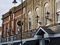 Building detail, Trintity Street - geograph.org.uk - 1604193.jpg