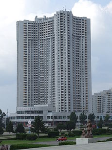 Kwangbok Street apartment block
