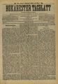 Bukarester Tagblatt 1891-07-31, nr. 168.pdf