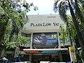 Bukit Bintang, Kuala Lumpur, Federal Territory of Kuala Lumpur, Malaysia - panoramio (35).jpg