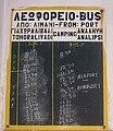 Bus timetable.JPG