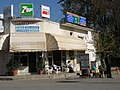 Busstation opposite the railway station of Tripoli (KTEL) - panoramio.jpg