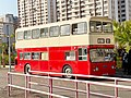 CMB SF15 Kwai Tsing District Councilor X43B 05-02-2021(4).jpg