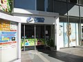 CRED OKAYAMA - panoramio (1).jpg