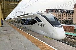 北京市郊铁路城市副中心线