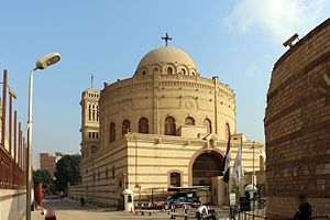 Greek Orthodox Patriarchate of Alexandria and all Africa - Saint George Church in Cairo