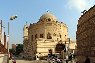 Greek Orthodox Church of Alexandria - Saint George Church in Cairo