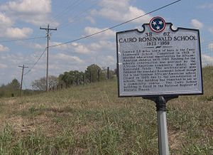 Bledsoe Creek State Park - Tennessee Historical Commission marker recalling the Cairo Rosenwald School