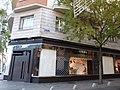 Calle Jorge Juan by Lou 4.jpg