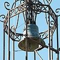 Calvisson-La cloche de la Mairie-20140816.jpg
