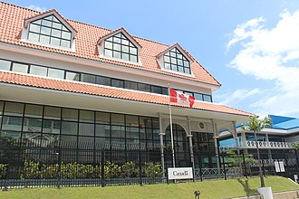 High Commission of Canada in Barbados - Canadian High Commission, Port of Spain, Trinidad & Tobago